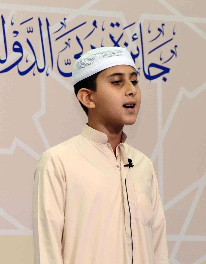 Dubai Holy Quran recitation winners announced - News