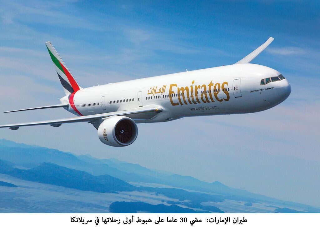 Dubais Emirates airline to move base from DXB to Al Maktoum International