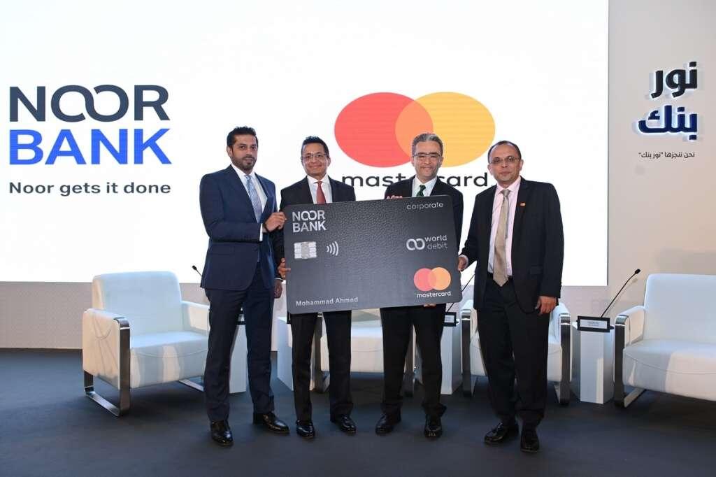 Noor Bank Mastercard Unveil Card For Smes News Khaleej Times