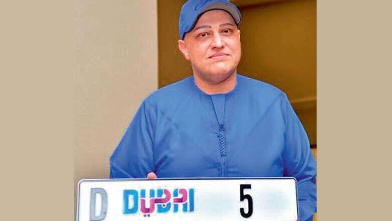 Dubai businessman buys number plate for Dh33 MILLION