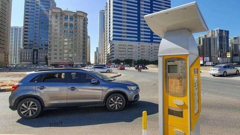 sharjah municipality, free parking, eid al adha