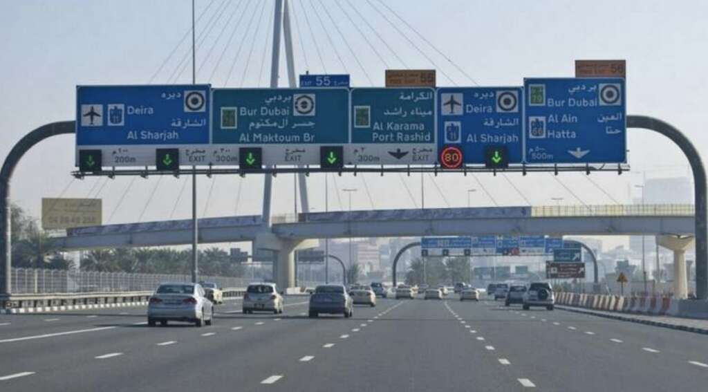 Smooth traffic in UAE, no major accidents reported - News