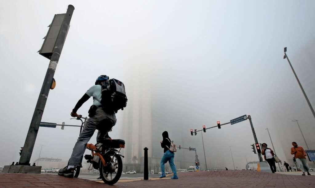 weather, UAE weather, Humidity, foggy, fog, mist