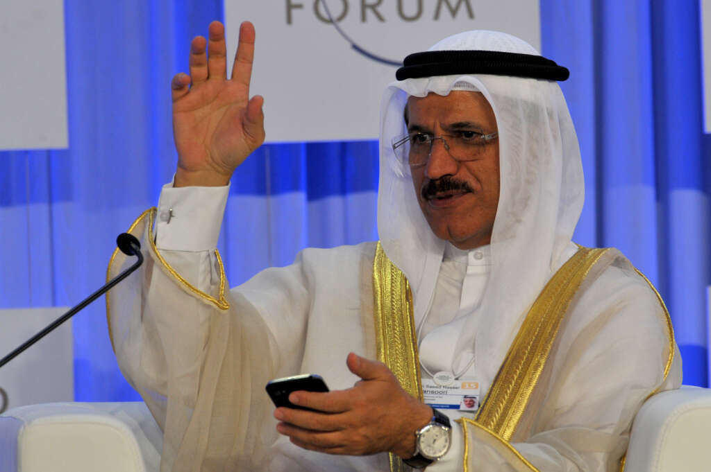UAE aspires to be among the most innovative global societies by 2030