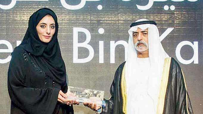 Ameera BinKaram gets life achievement award