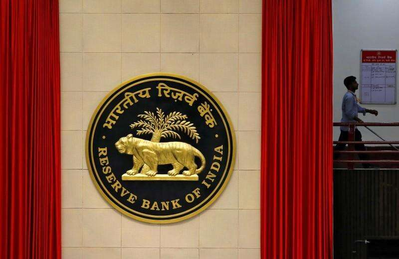 RBI, interest rate, Reserve Bank of India, Forex rate, exchange rate