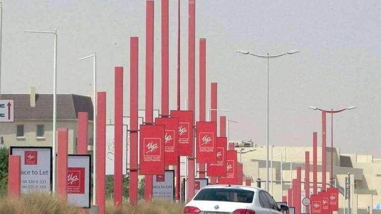 Dubai's Union Properties, claims