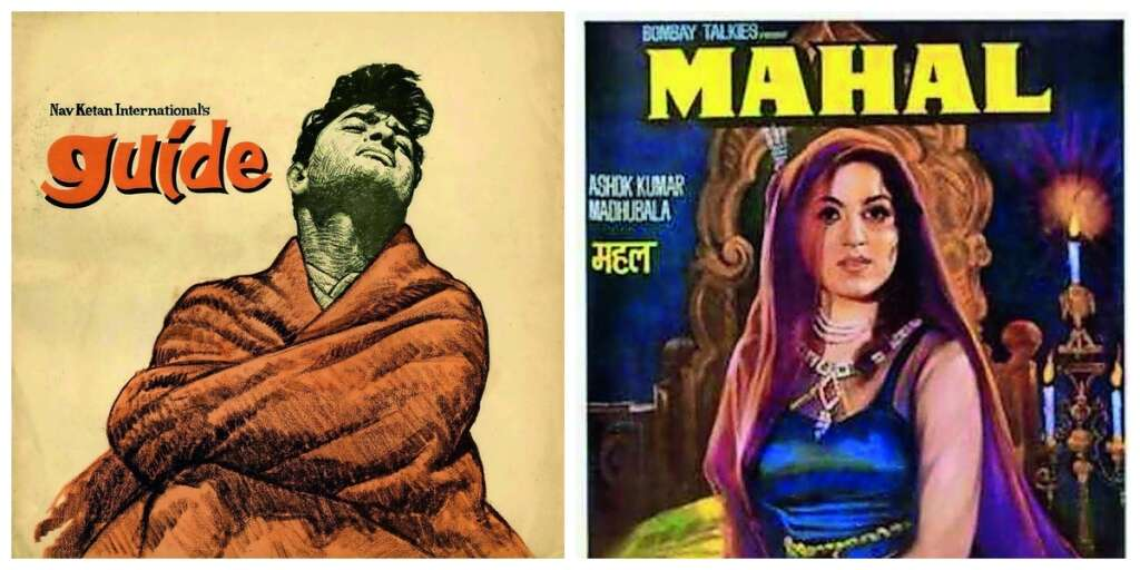 IMMORTAL ART: (left) The iconic posters of Guide starring Dev Anand and (right) Mahal, featuring Madhubala
