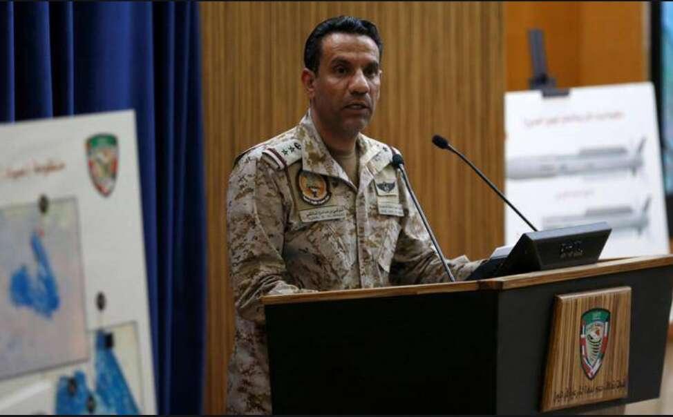 Houthi drone, Saudi-led coalition, Najran, yemen