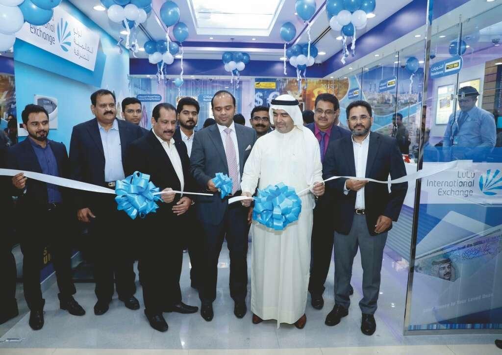 Lulu Int'l Exchange opens its 11th branch in Bahrain - Khaleej Times