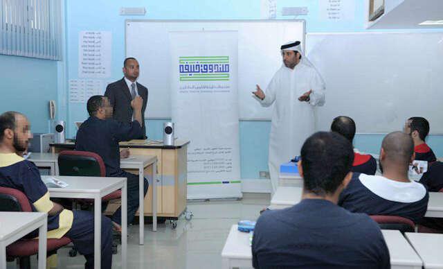 Programme gives former UAE inmates fresh shot at life
