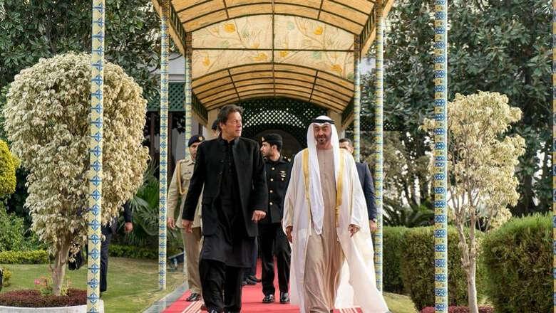 uae, pakistan, financial aid, 200 million, pakistani youth, programme