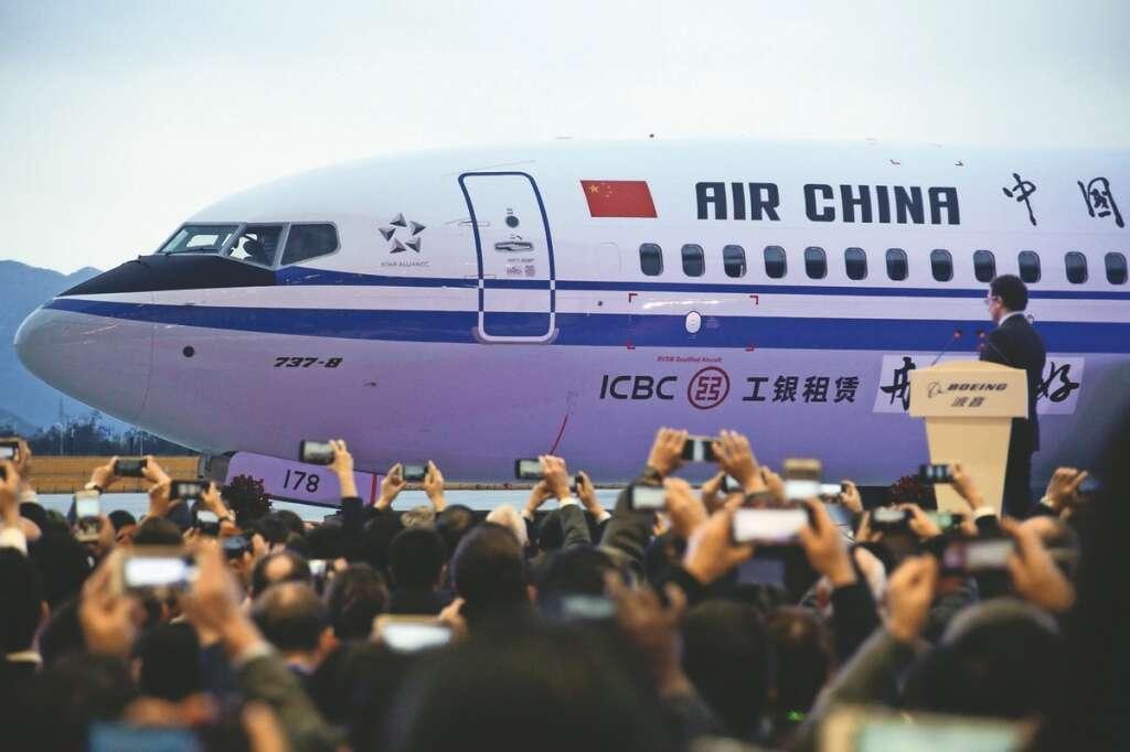 Resultado de imagen para 1st Boeing 737 MAX China Zhoushan
