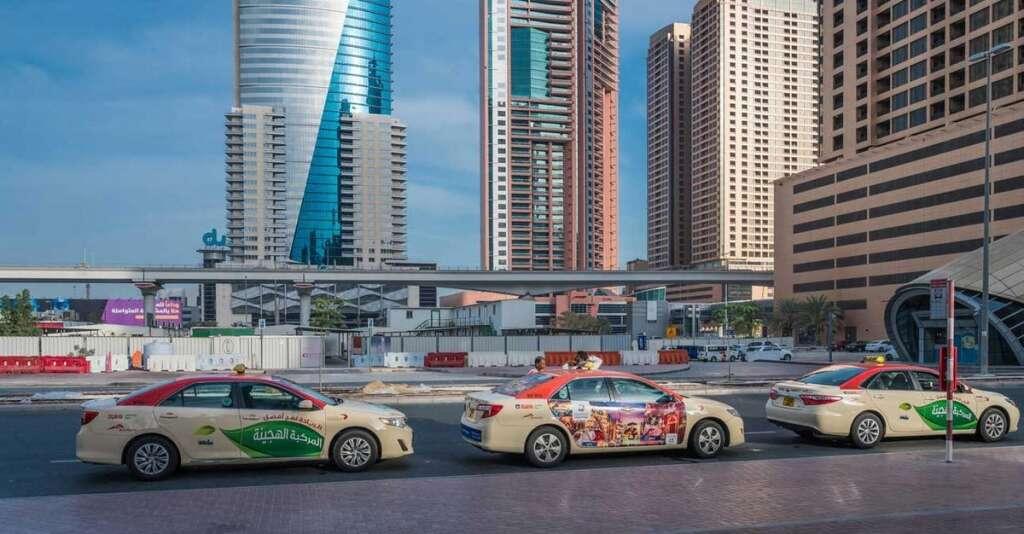 Drunk, women, assault, cop, cab, Dubai, police officer, language