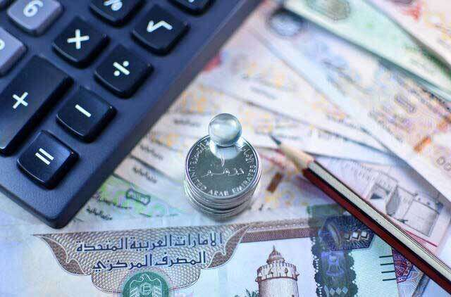 Khaleej Times - Employment