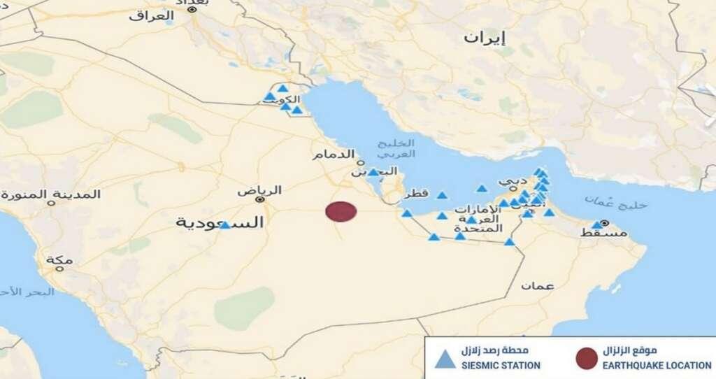 Saudi, Earthquake, Iran, NCM, Saudi