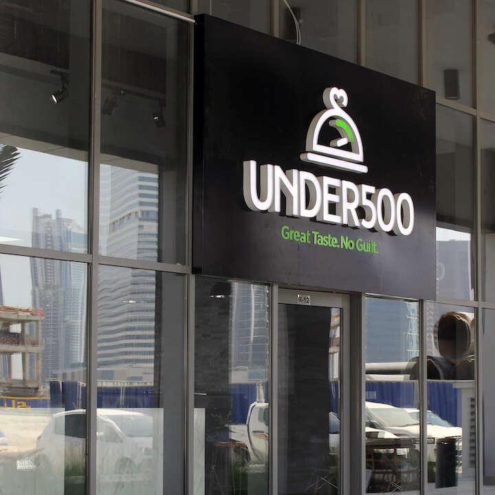 Keep it Under 500 in Dubai (https://images.khaleejtimes.com/storyimage/KT/20160621/ARTICLE/160629972/V2/0/V2-160629972.jpg&MaxW=300&NCS_modified=20160622163131