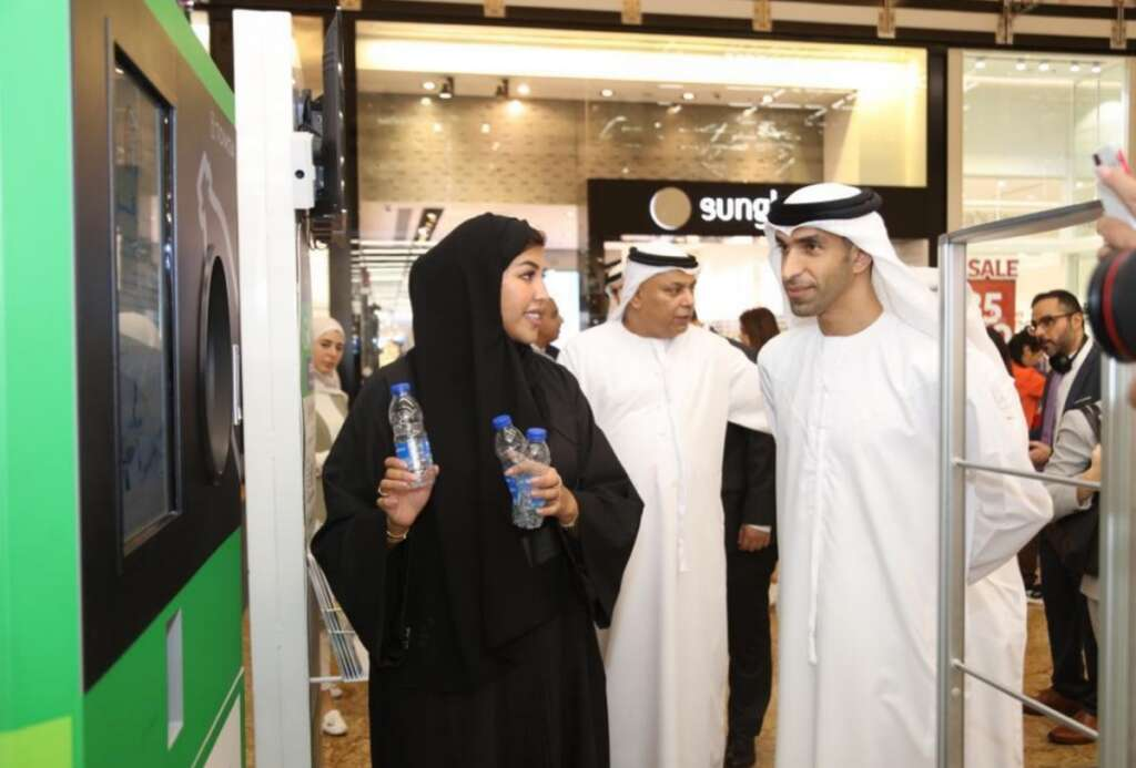 Recycle 50 plastic bottles, get Nol card with Dh25 balance