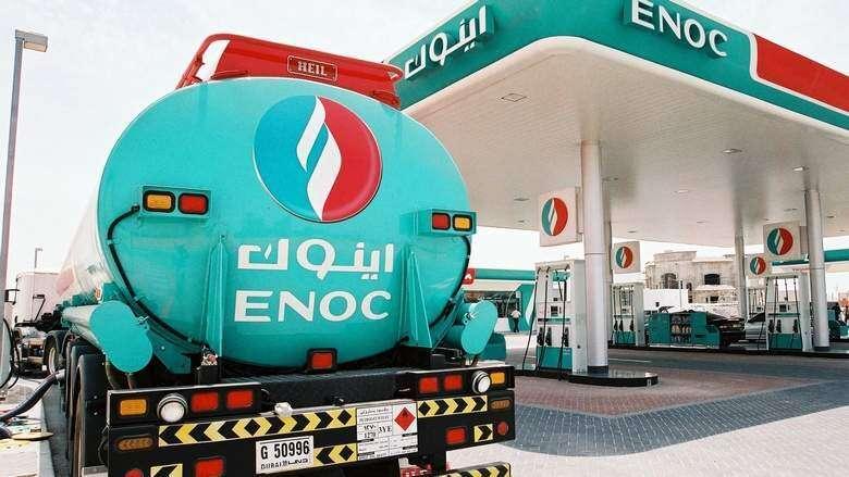 Enoc, service stations, UAE, petrol, energy