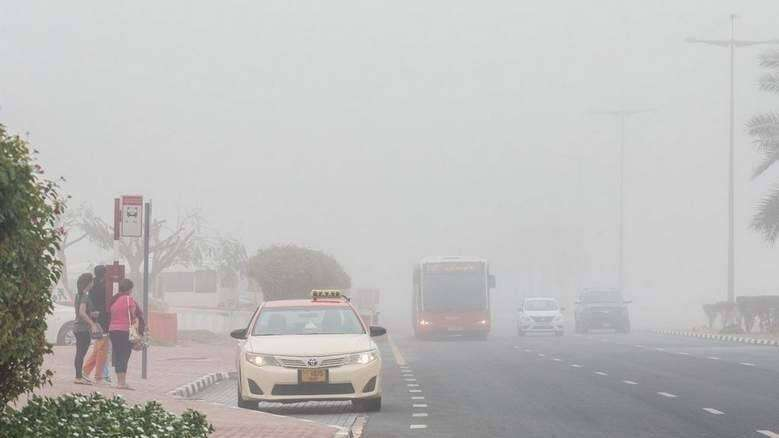 uae weather forecast, dubai weather, uae fog, dubai rain, uae fog