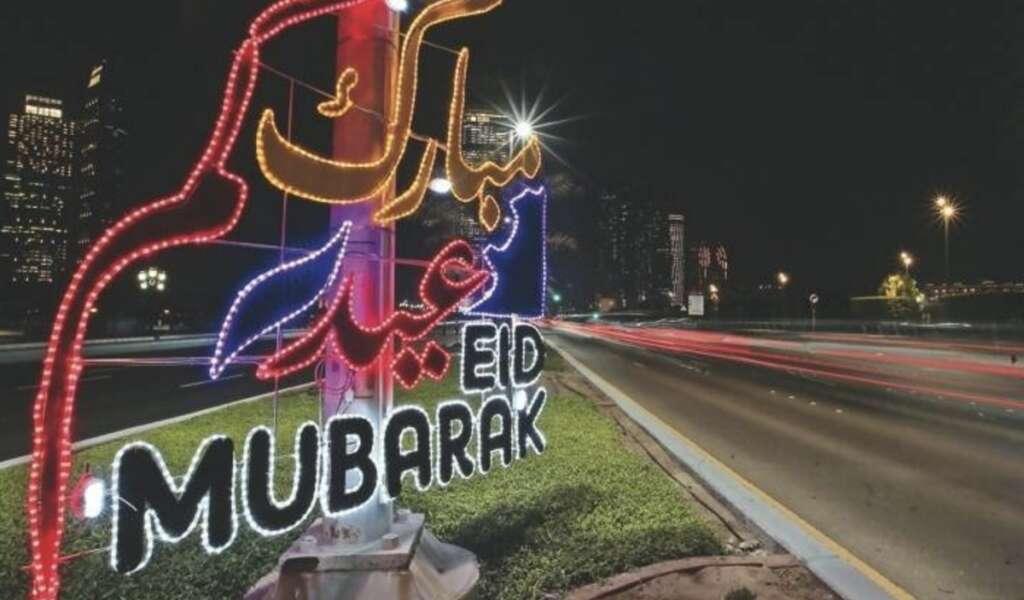 Eid Al Adha holidays,  Eid Al Adha, holidays, UAE public, private sectors
