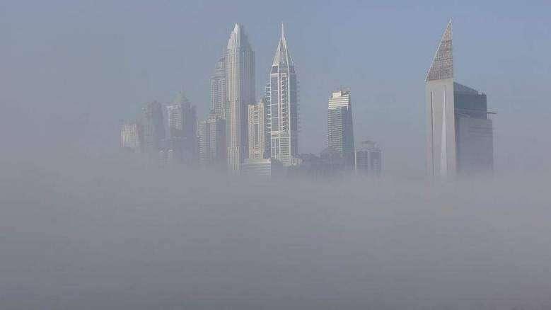 UAE, weather, fog, foggy, National Center of Meteorology, rain, humidity