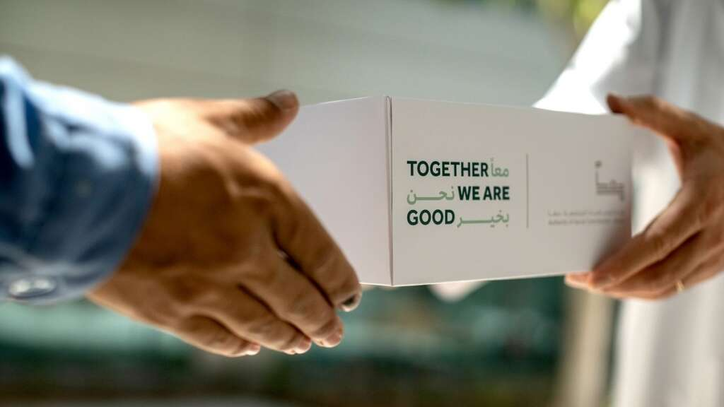 Abu Dhabi, workers, Ramadan, meals, Ma'an, Together We Are Good, scheme