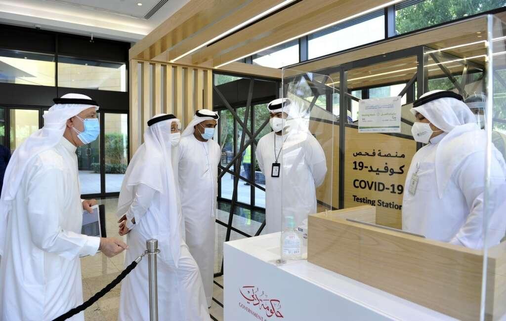 covid-19, coronavirus, DHA testing centre, dubai health authority, Mall of the Emirates, City Centre Mirdif, City Centre Deira