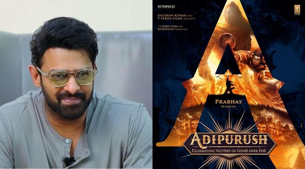 Prabhas, Adipurush, movie, film, Om Raut, 3D, Bollywood, Tollywood