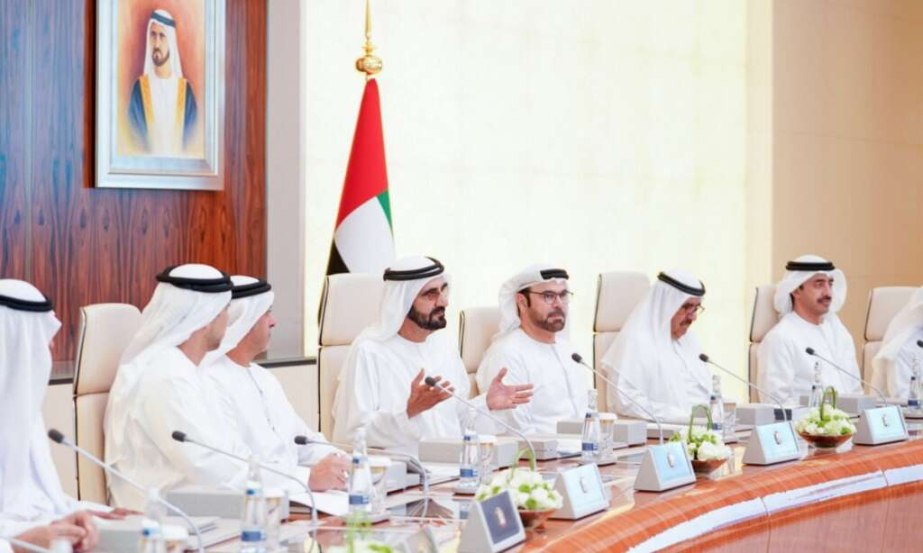 Sheikh Mohammed, UAE budget, fiscal deficit, UAE cabinet