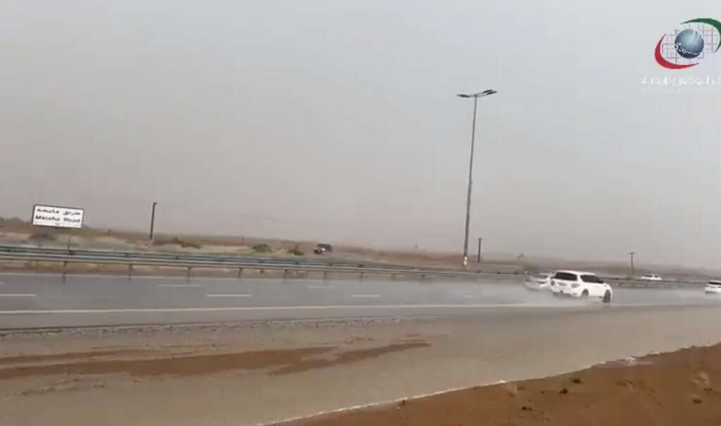 Video, Rain hits, parts of UAE, first day of Eid
