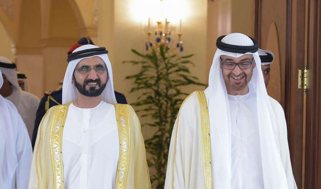 Sheikh Mohammed bin Rashid, Sheikh Mohamed bin Zayed, changes to government, UAE government