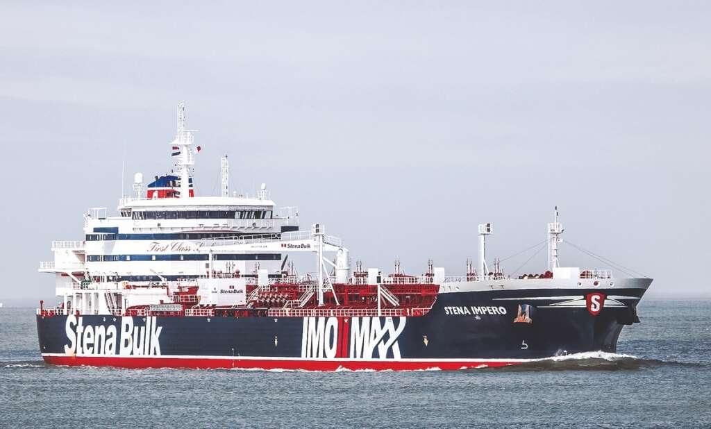 Iran captures British tanker in Strait of Hormuz - News