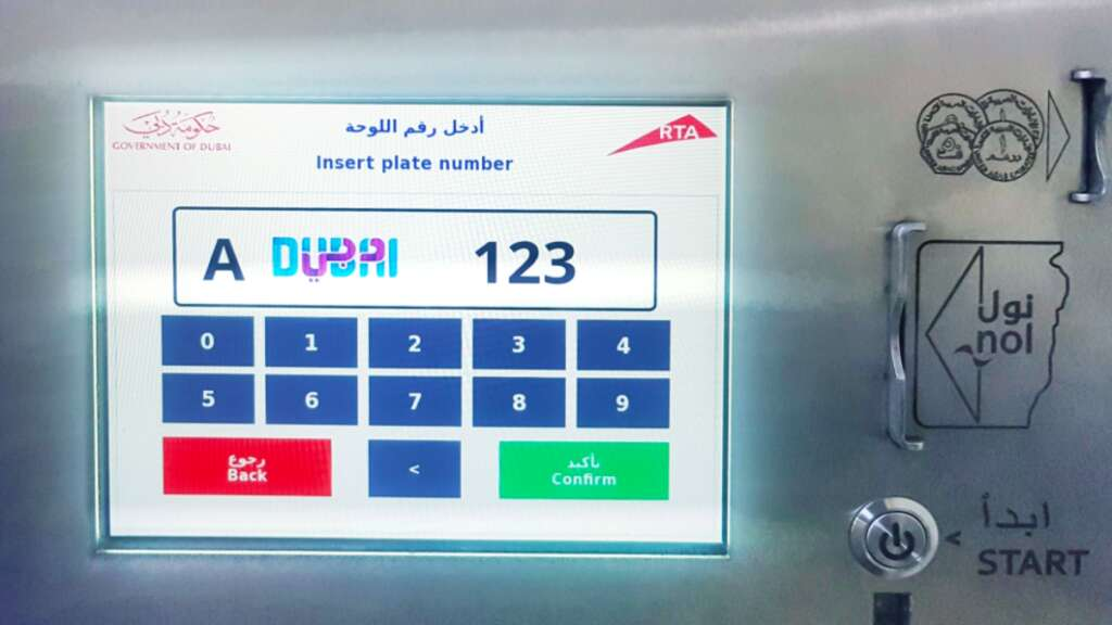 RTA parking, Dubai parking, Smart Dubai, parking meter