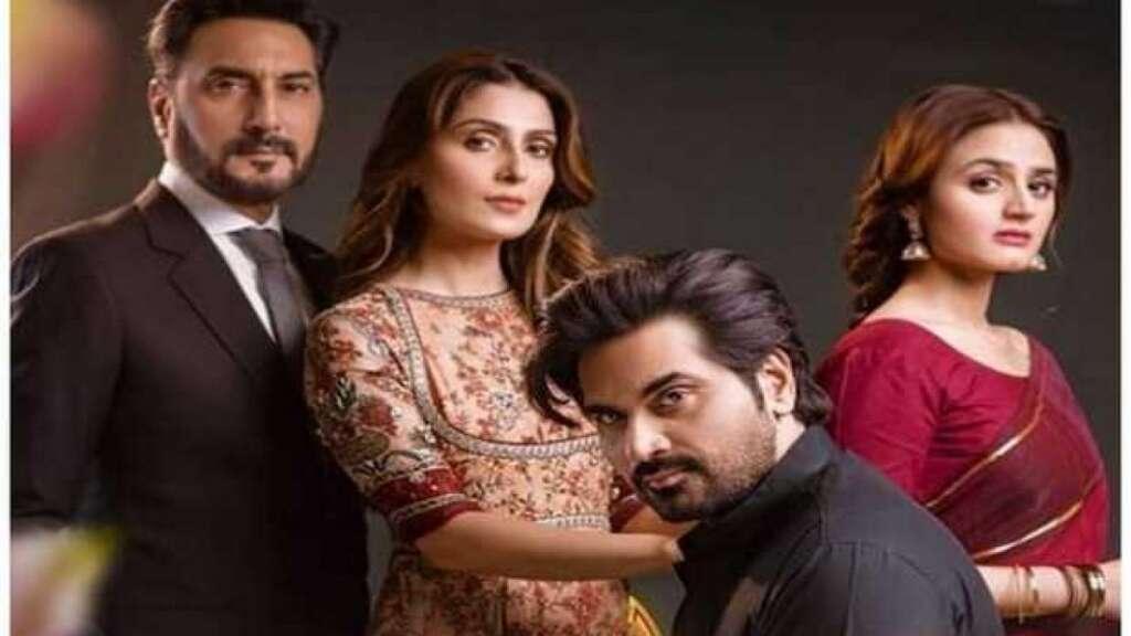 Meray Paas Tum Ho, Pakistan, TV serial, Pakistan TV serial, controversial TV serial