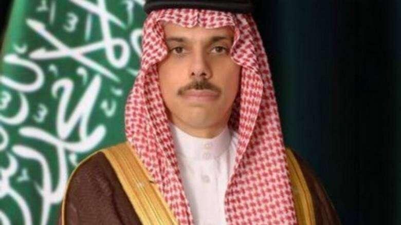 Saudi arabia, Palestinian state, uae, Israel, prince faisal