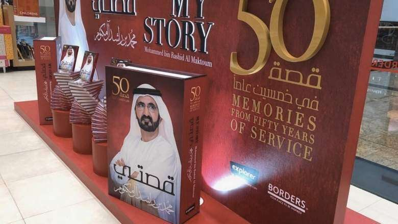Sheikh Mohammed recalls pain of losing his mother