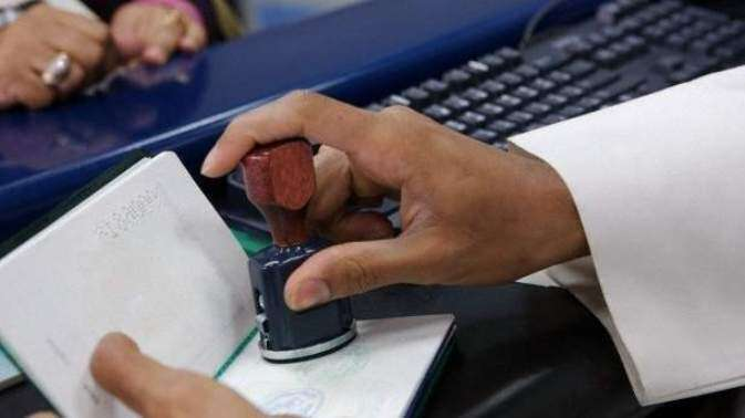 Now, apply for entry permit to UAE within 15 seconds