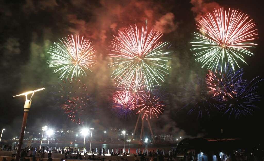 Where to watch Eid Al Adha fireworks in UAE