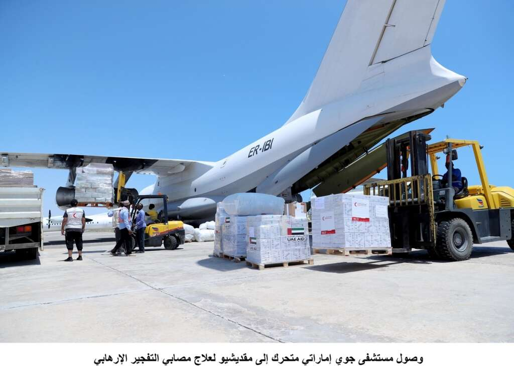 UAE treats 100 injured in Somalia bombing