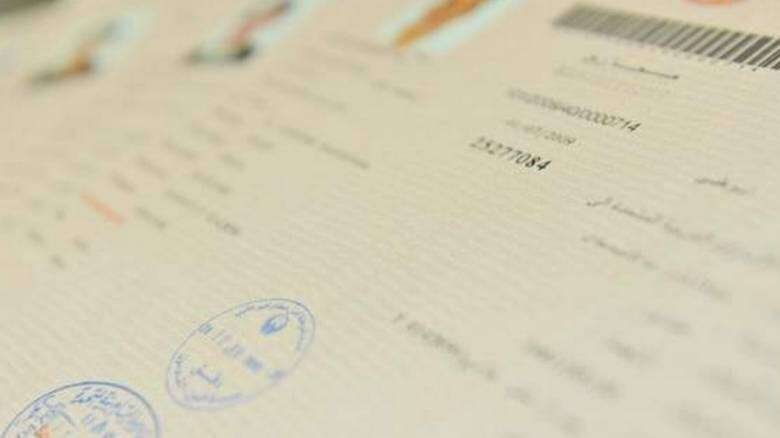 UAE, legal view, law,  UAE law, covid-19