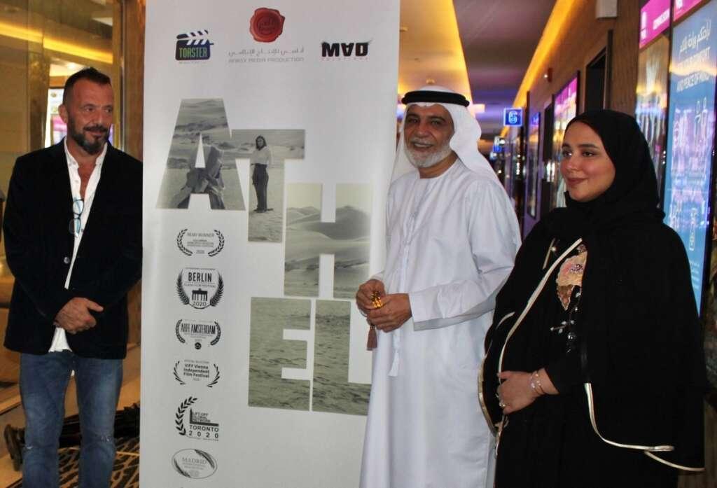 Athel, short, film, UAE, Emirati, spotlight, Tarfa Bin Al-Abd, poet