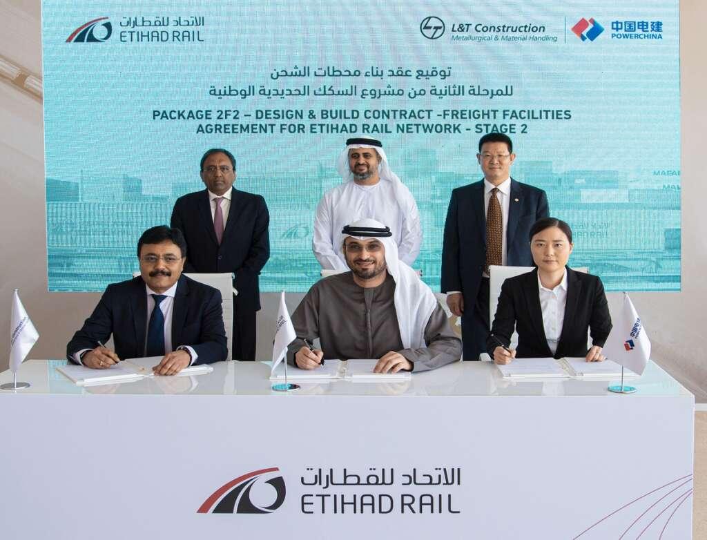 UAE-Saudi railway, Etihad Rail, railway network