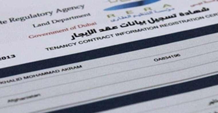 Ejari, real estate company, contract renewal, living in Dubai, housing in Dubai, dubai apartment, dubai real estate