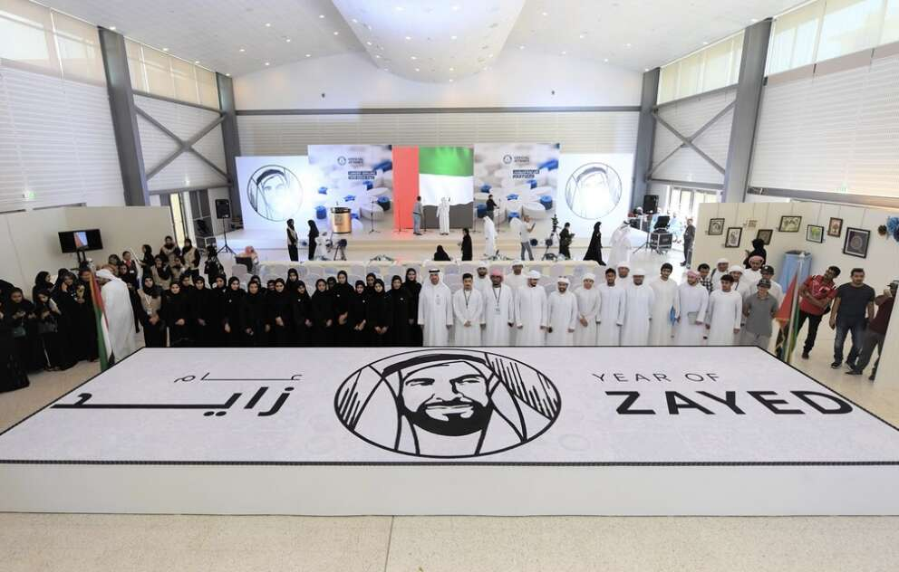 Video: UAE University breaks Guinness World Record for largest mosaic painting