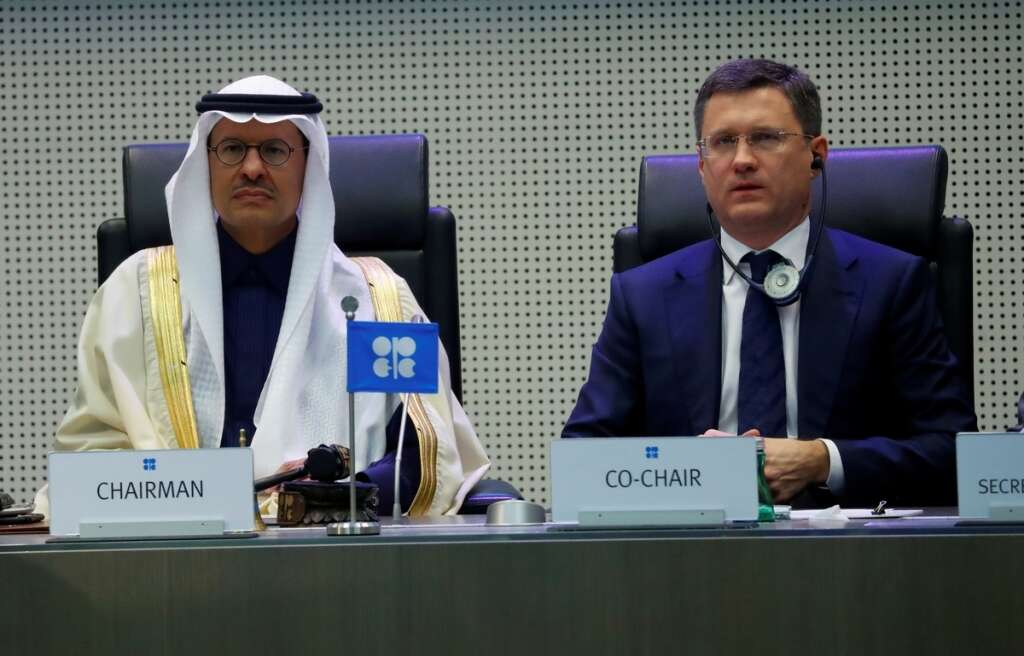 Opec, allies agree to additional 500,000 bpd oil output cuts