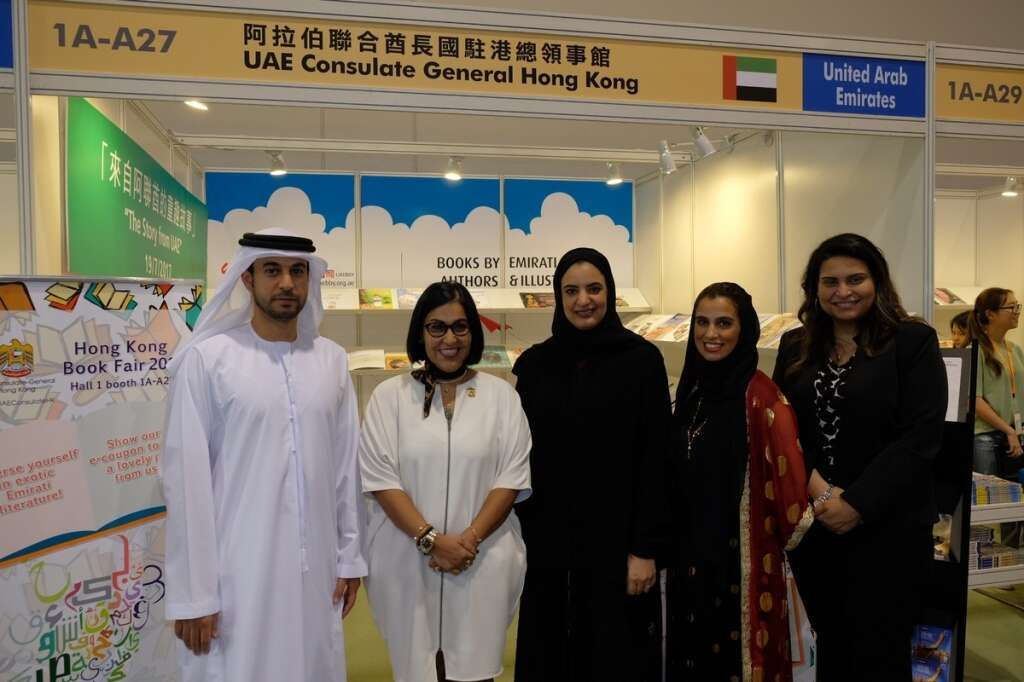 Emirati literature gets fans in Hong Kong