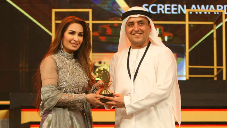'Mere Paas Tum Ho' sweeps PISA awards in Dubai; Suhail Galadari hands over awards