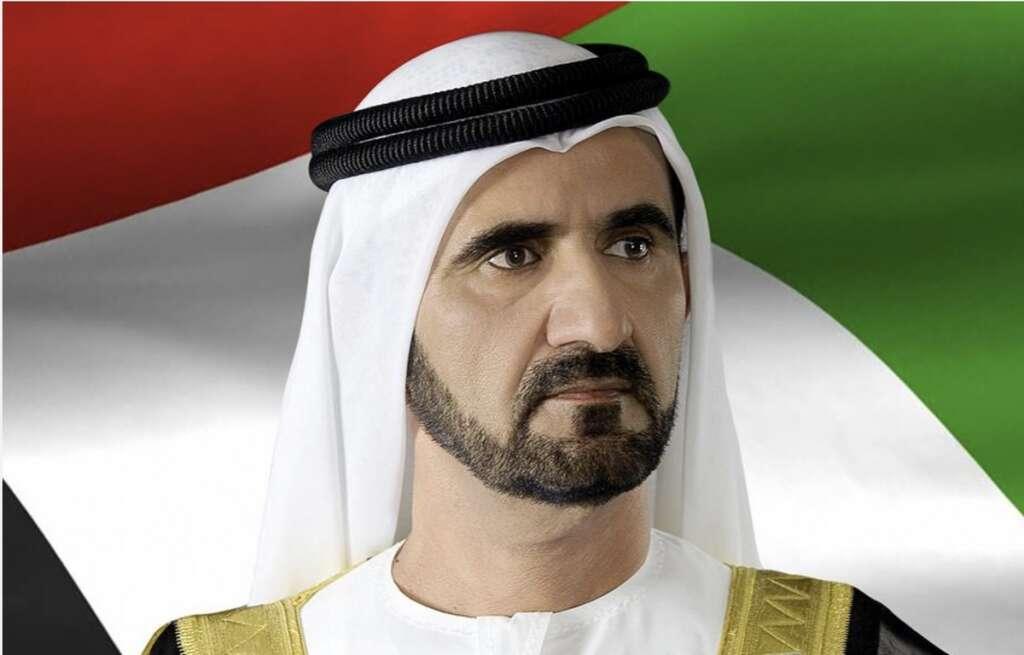 PIA crash, Sheikh Mohammed, offers, condolences, Pakistani President