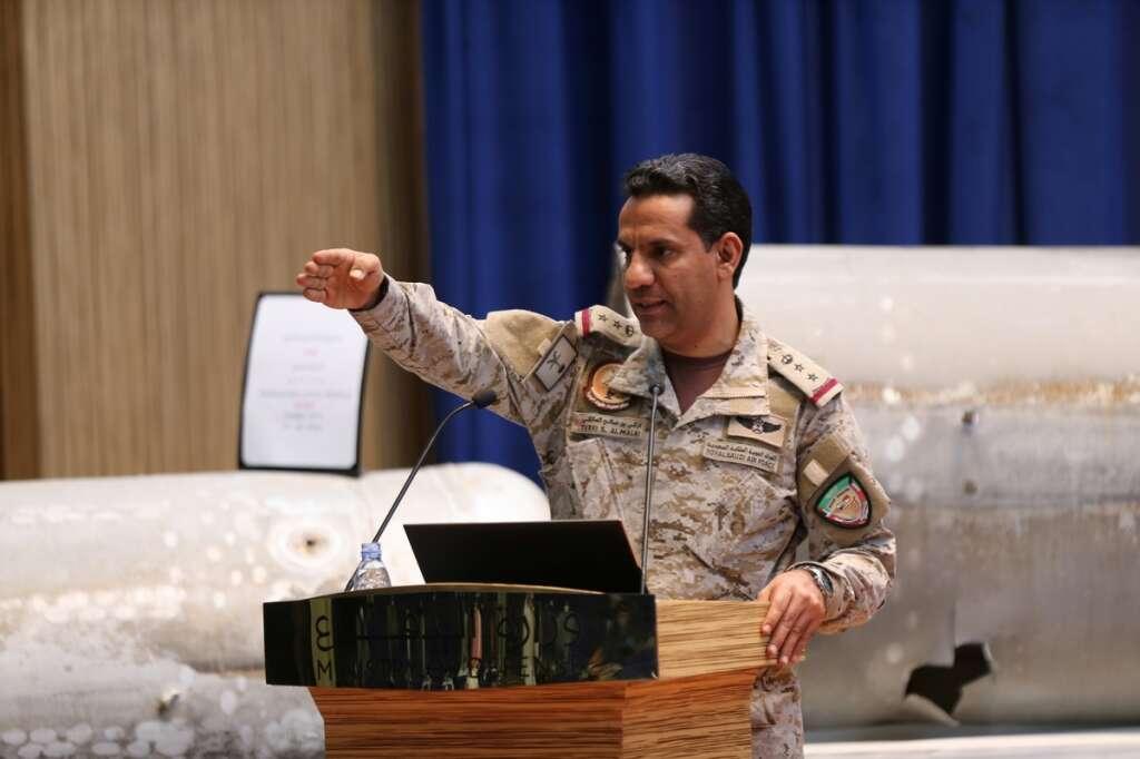 Saudi-led, coalition, Houthis, Yemen, destroyed, drones, Iran, UAE, Saudi Arabia, Saudi Press Agency